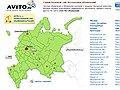 Доска бесплатных объявлений AVITO.ru: дать или найти объявления о купле.