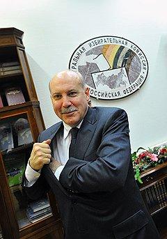 Бывший губернатор Иркутской области Дмитрий Мезенцев