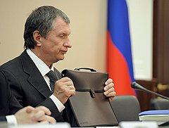 """Президент """"Роснефти"""" Игорь Сечин"""