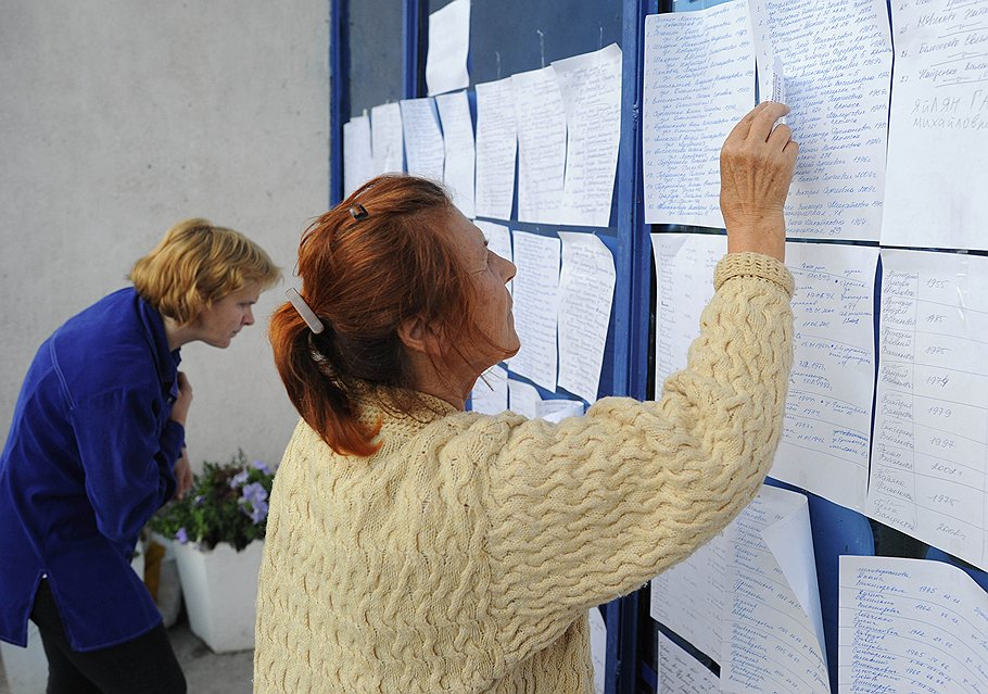 Администрация Крымского района подготовила предварительные списки лишившихся жилья