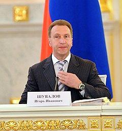 Первый заместитель председателя правительствав России Игорь Шувалов