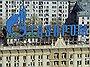 """""""Газпром"""" нашел газ в Эквадоре  / Российская монополия заинтересовалась латиноамериканским шельфом"""