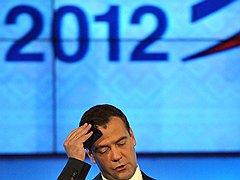 """Премьер-министр Дмитрий Медведев публично отрекся от практики """"вызова доктора"""" российскому бизнесу"""