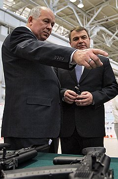 http://www.kommersant.ru/Issues.photo/DAILY/2012/216/KMO_115638_00012_2_t206.jpg