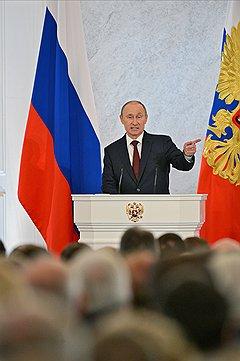 Президент России Владимир Путин указал на недостатки и достоинства прошлого, настоящего и будущего России