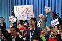 На встречу с Владимиром Путиным было аккредитовано 1226 журналистов. К своим вопросам они привлекали внимание как могли (на фото). Но вопросов в итоге прозвучало всего 81