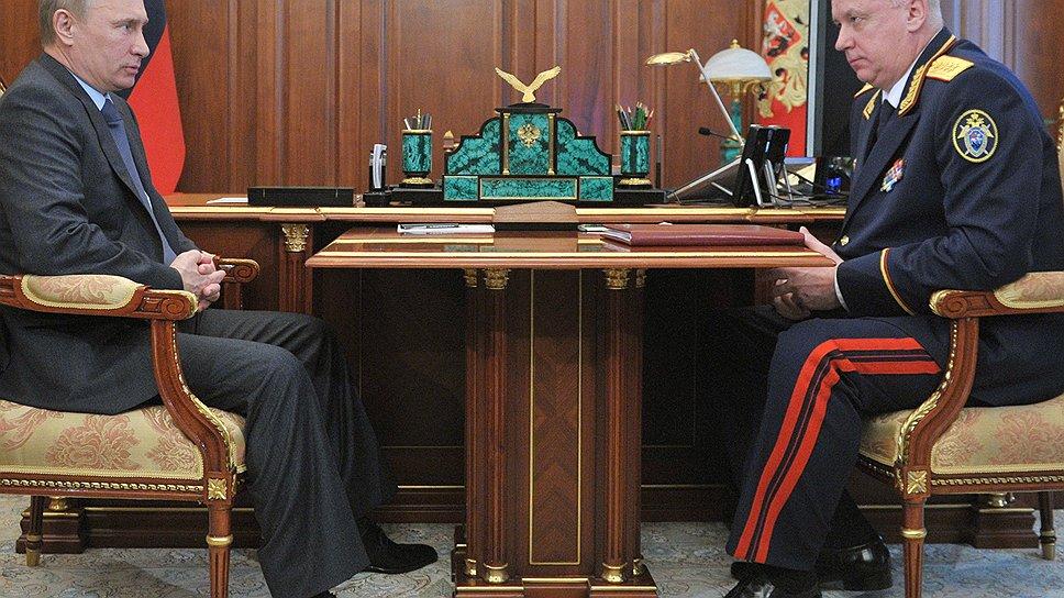 Президент России Владимир Путин рассказал главе Следственного комитета Александру Бастрыкину, что два года существования Следственного комитета — это еще не повод для радости