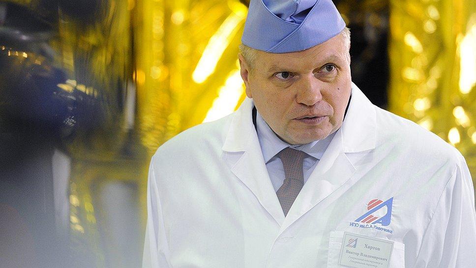 Виктор Хартов может в скором времени перебраться из химкинского НПО им. Лавочкина в королевский ЦНИИМаш, где продолжит заниматься космической наукой