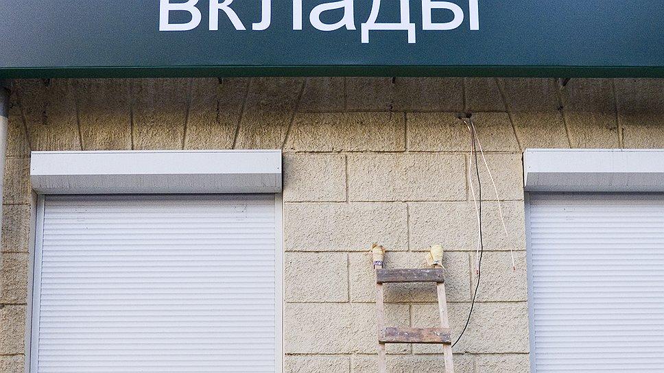 К несуществующим вкладам более чем на 10 млрд руб. банкиры в нарисованных балансах приставили еще и несуществующие кредиты, кассу и ценные бумаги