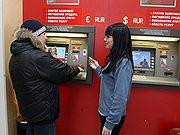 """Сотрудница  """"Альфа-банка """" сняла со счетов клиентов почти полмиллиона - Постсовет.Ру - Работница петербургского филиала..."""