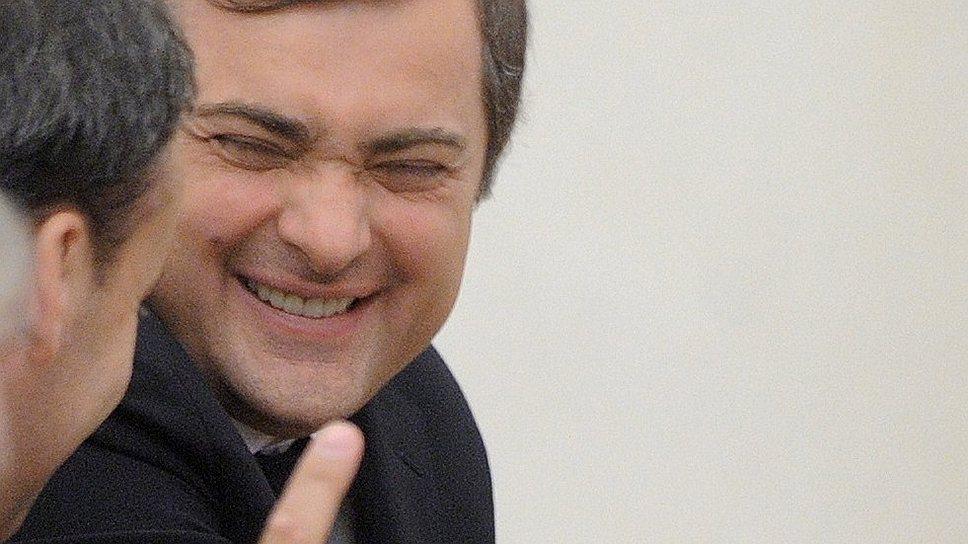 Глава аппарата правительства Владислав Сурков рассчитывает распоряжаться своей долей федерального бюджета