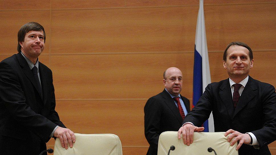 Сергей Нарышкин (справа) и Владимир Плигин (в центре) были единственными депутатами, выслушавшими лекцию Александра Коновалова