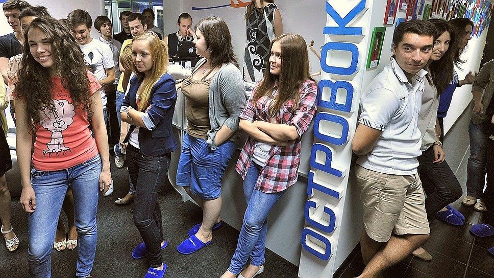 Как инвесторам приглянулся Ostrovok
