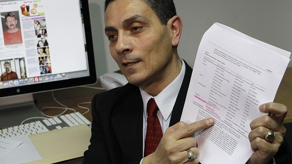 Чтобы избежать длительного срока, бывший партнер Виктора Бута Ричард Чичакли добровольно согласился предстать перед американским правосудием