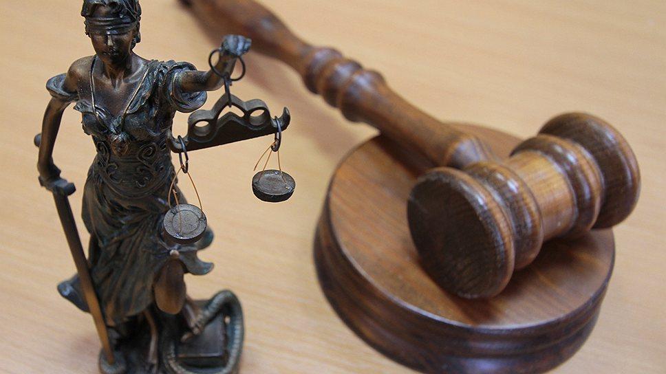 Бывшему судье напомнили о присужденных компенсациях