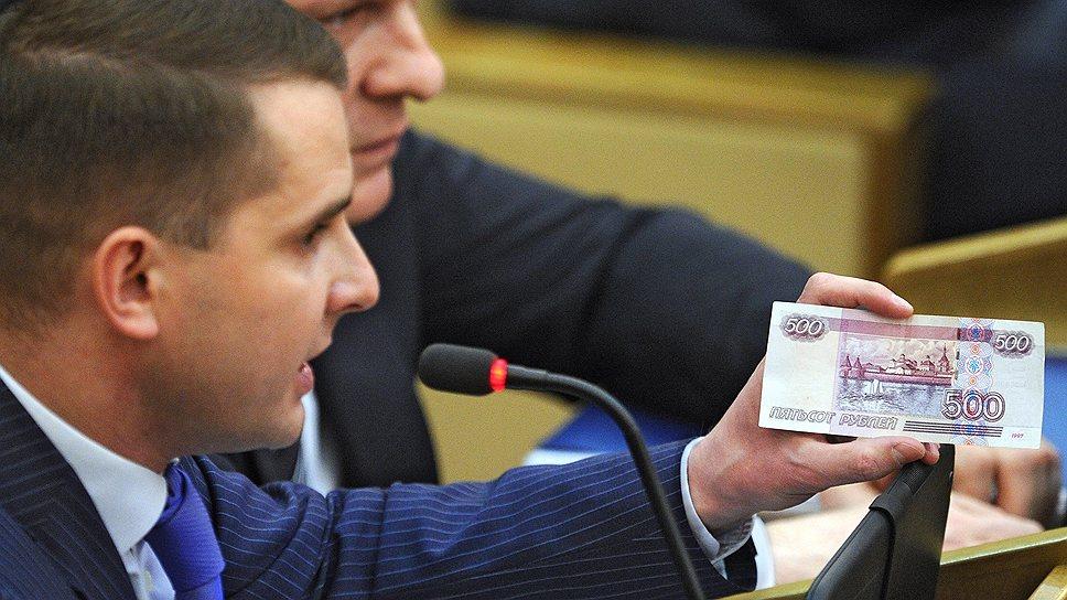 Глава думского комитета по делам религиозных организаций Ярослав Нилов хочет наказывать за оскорбление чувств верующих рублем и тюремным сроком