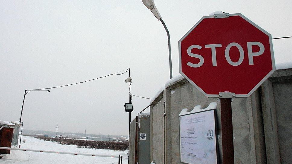 Рублево-Архангельское пришлось к месту