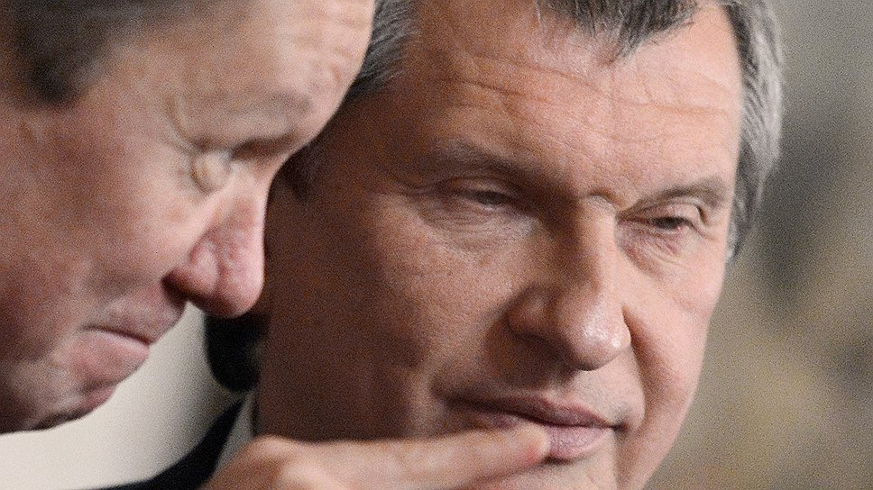 """""""Роснефть"""" ведет добычу в недрах """"Газпрома"""" / Для борьбы с монополией Игорь Сечин привлекает ее кадры"""