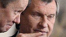 """""""Роснефть"""" ведет добычу в недрах """"Газпрома"""""""