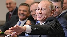 Владимир Путин провел сбрасывание