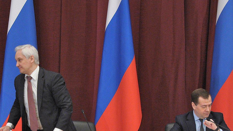 Глава Минэкономики Андрей Белоусов готов оставить правительство Дмитрия Медведева с рецептом роста