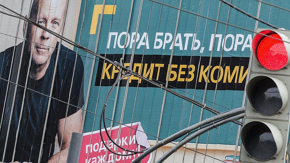 Займ под 0 процентов украина