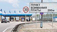 Водители не хотят платить за проезд