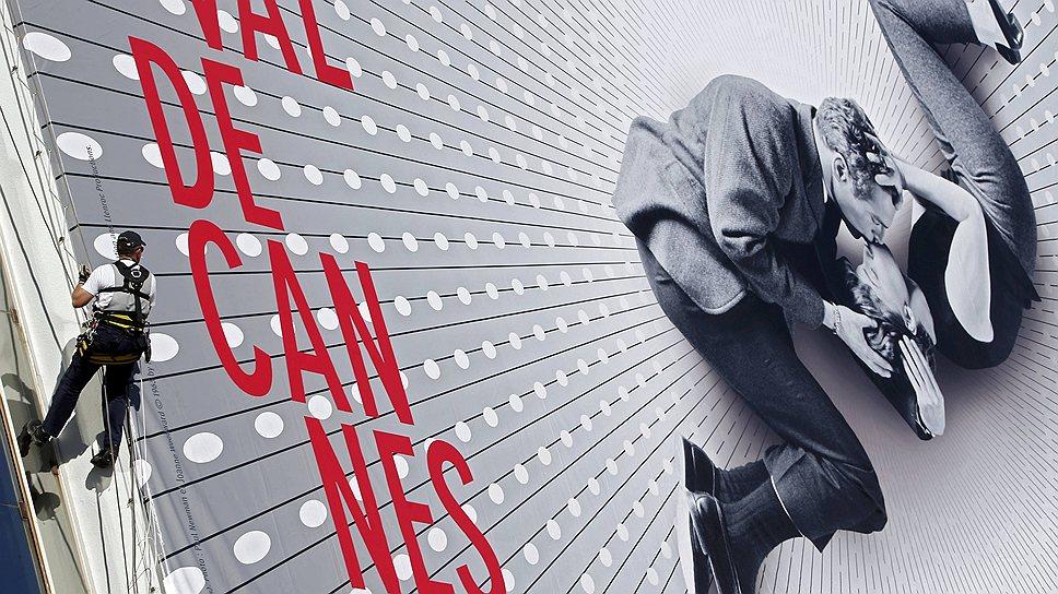 """На официальной афише 66-го Каннского кинофестиваля — Джоан Вудворд и Пол Ньюман в фильме """"Новый вид любви"""" 1963 года"""