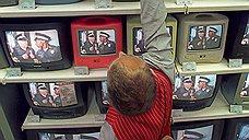 """Четверть россиян готовы жертвовать на """"Общественное телевидение"""""""