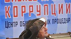 Амнистию оградят от казнокрадов и мошенников