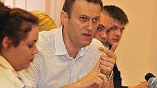 """Суд не пустил Алексея Навального в """"Аэрофлот"""""""