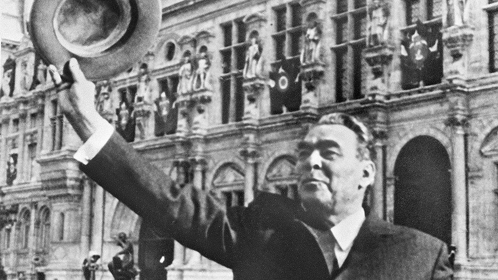 О Леониде Брежневе у граждан России остались самые лучшие воспоминания