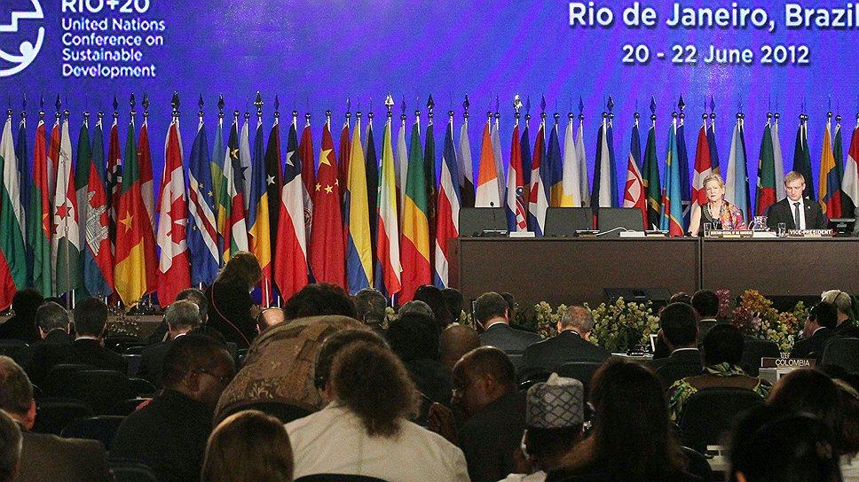 """Эксперты затрудняются оценить степень соответствия политики РФ решениям конференции ООН по устойчивому развитию """"Рио+20"""""""