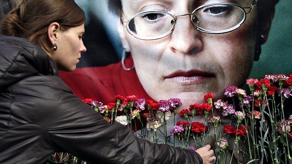 Как убийство Анны Политковской распределили по ролям