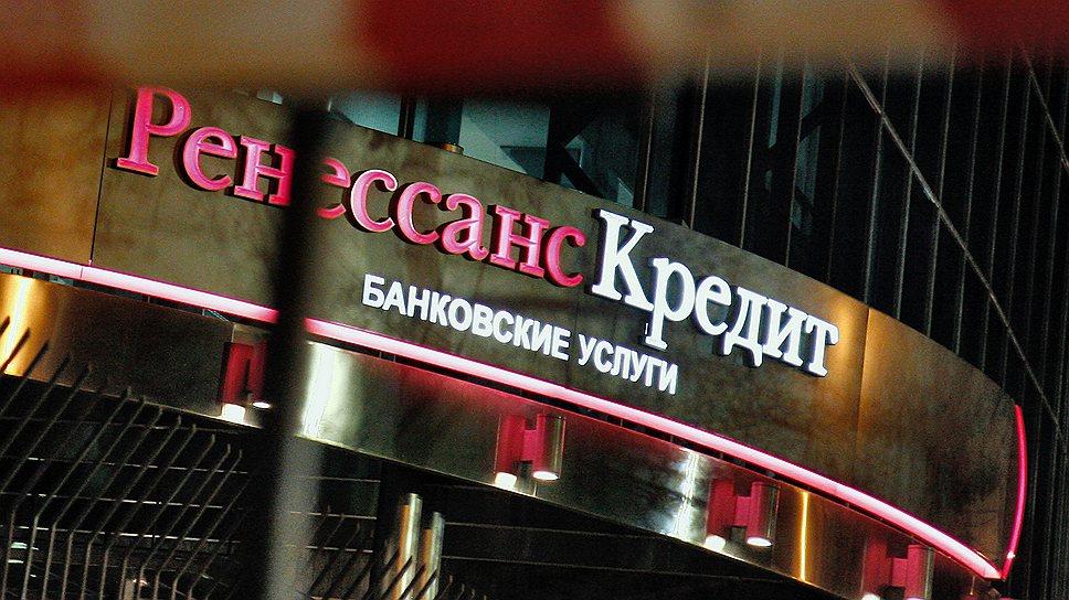 Займ на яндекс кошелек без отказов skip-start.ru