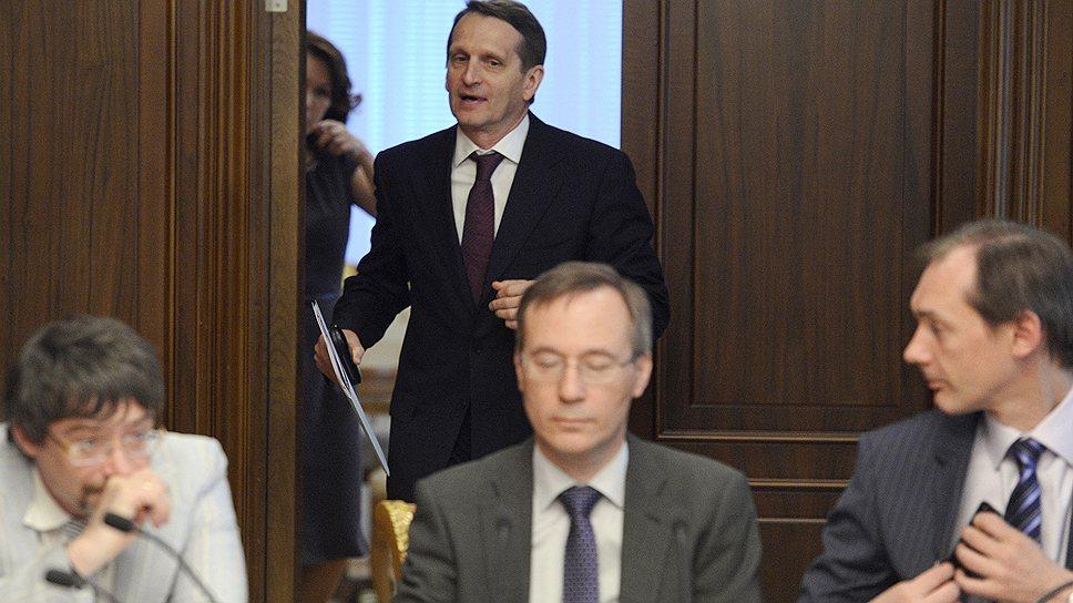Сергей Нарышкин хочет подкрепить парламент законодательно