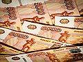 Акции не пошли к деньгам // На рынке репо сорвалась сделка на 700 млн руб.