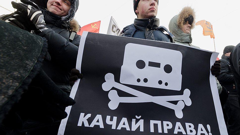 Как депутаты взялись за регулирование интернета