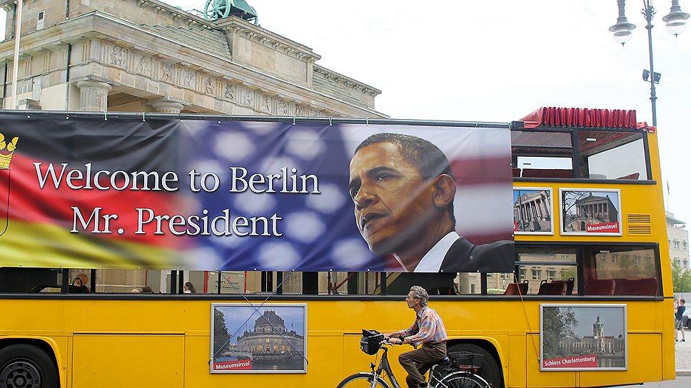 Как Барак Обама предложил России сократить ядерные арсеналы