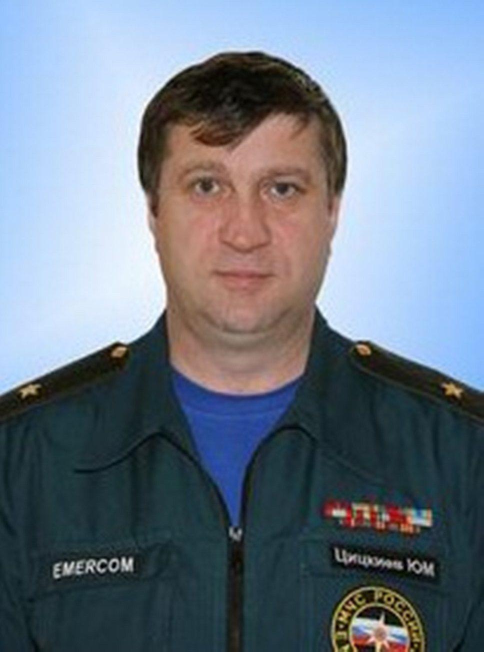 Юсупа Цицкиева винят в афере с жилищными сертификатами