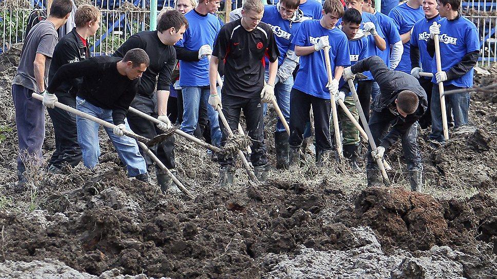 Почему законопроект 2013 года не понравился волонтерам