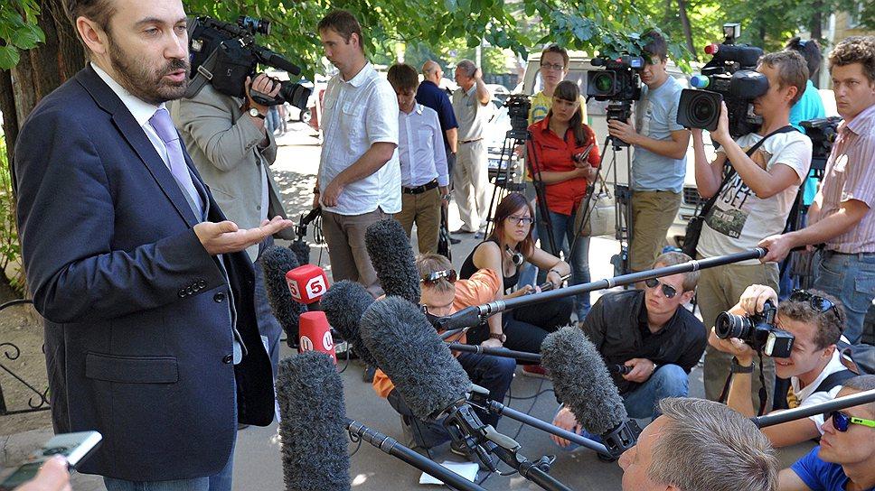 Как Илья Пономарев и фонд «Сколково» встретились в суде