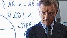 Министр образования и науки Дмитрий Ливанов от теории реформирования РАН перешел к практике