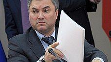 Кремль обучит партийные резервы