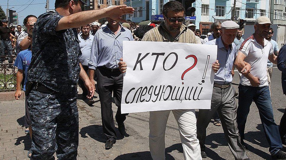 Убийство Ахмеднаби Ахмеднабиева вызвало в Махачкале острую общественную реакцию