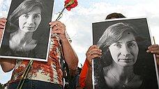 Убийцу Натальи Эстемировой ищут во Франции