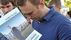 Алексей Навальный пойдет на приговор кандидатом в мэры Москвы