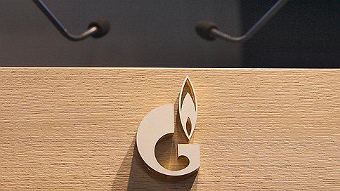 """Литва требует от """"Газпрома"""" уступок  / Вильнюс хочет снизить цену на газ"""