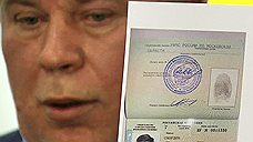 Документ о предоставлении временного убежища в России Эдварду Сноудену вручил адвокат Анатолий Кучерена