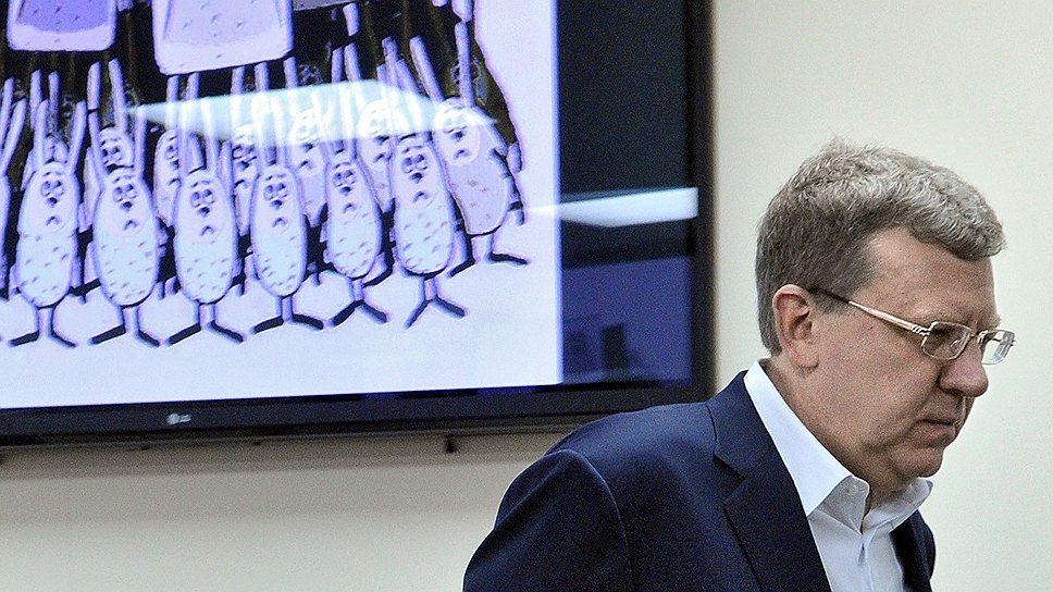Алексей Кудрин предпринимает очередную попытку запустить диалог власти с обществом